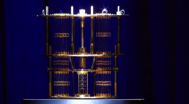 30_QuantumComputer